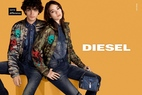 Small diesel campaign fw16 atl military couple dps highres